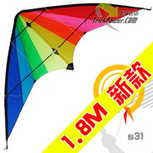 1.8m S31 Direct Rainbow Stunt Kite [HuaZheng][Loud]